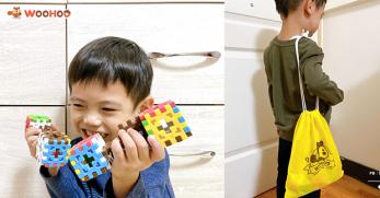 孩子的最佳玩具|超推入坑的WOOHOO心心積木