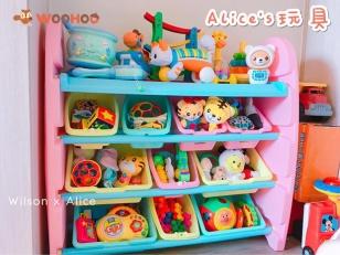 ★育兒好物★馬卡龍色系媽咪寶寶的最愛✱超實用⇢woohoo多功能兒童玩具收納櫃⁂